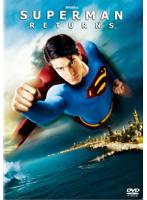 スーパーマン リターンズをDMMでレンタル