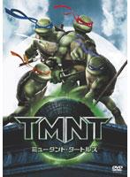 ミュータント・タートルズ -TMNT-をDMMでレンタル