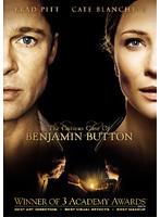 ベンジャミン・バトン 数奇な人生をDMMでレンタル