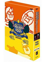 The World of GOLDEN EGGS'SEASON 1' DVD-BOX