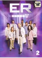 ER緊急救命室 5<フィフス> 2