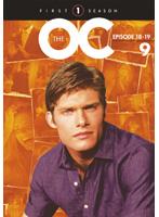 The OC ファースト・シーズン 9
