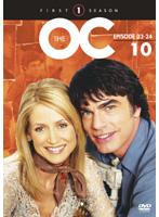 The OC ファースト・シーズン 10