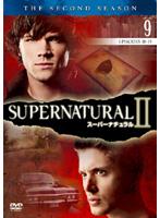 SUPERNATURAL スーパーナチュラル セカンド・シーズン Vol.09