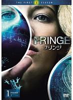 FRINGE/フリンジ<ファースト・シーズン> Vol.1/13797-006