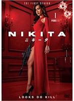 NIKITA/ニキータ <ファースト・シーズン> Vol.1