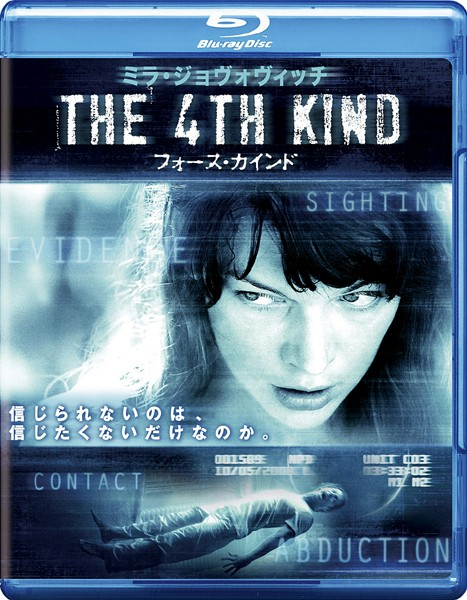 THE 4TH KIND フォース・カインド (ブルーレイディスク)