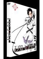 モノクローム・ファクター Vol.7