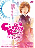 CUTIE HONEY-TEARS-
