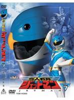 鳥人戦隊ジェットマン VOL.7