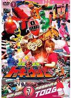 スーパー戦隊シリーズ 烈車戦隊トッキュウジャー VOL.7