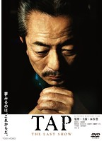 TAP-THE LAST SHOW-