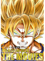 DRAGON BALL 劇場版DVD−BOX DRAGON BOX THE MOVIES <完全予約限定生産>