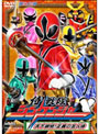 HERO CLUB 侍戦隊シンケンジャー VOL.1