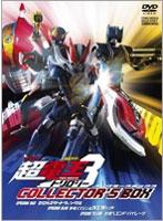 仮面ライダー THE MOVIE 超電王トリロジー スペシャルBOX