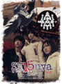 Sh15uya シブヤフィフティーン 4 <最終巻>