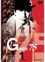 Gメン'75 BEST SELECT VOL.1