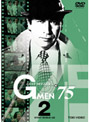 Gメン'75 BEST SELECT VOL.2