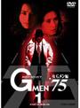Gメン'75 BEST SELECT 女Gメン編 VOL.1