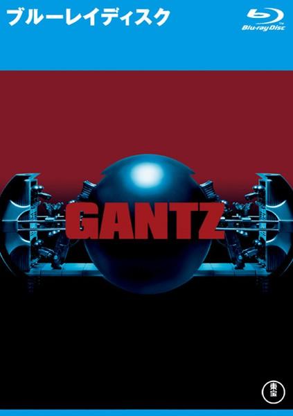 GANTZ (ブルーレイディスク)