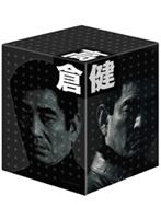 高倉健 DVD?BOX