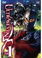 ULTRASEVEN X(ウルトラセブンX) VOL.1 プレミアム・エディション (グッズ同梱バージョン 初回限定版)