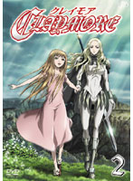 CLAYMORE ~クレイモア~ Vol.2