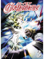 CLAYMORE ~クレイモア~ Vol.3