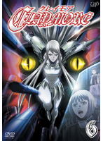 CLAYMORE ~クレイモア~ Vol.6