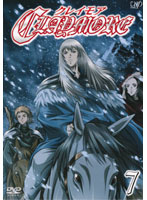 CLAYMORE ~クレイモア~ Vol.7