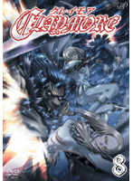 CLAYMORE ~クレイモア~ Vol.8