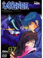 蒼き流星SPTレイズナー DISC.07