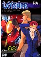 蒼き流星SPTレイズナー DISC.08