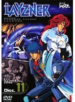 蒼き流星SPTレイズナー DISC.11 エイジメモリアル2000