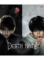 DEATH NOTE デスノート (ブルーレイディスク)
