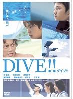 DIVE!! ダイブ!! 特別版 (初回限定生産2枚組)