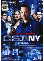 CSI:NY3 Vol.4