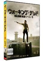 ウォーキング・デッド シーズン3 Vol.3