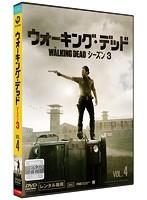 ウォーキング・デッド シーズン3 Vol.4