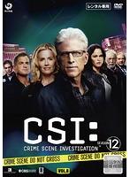 CSI:科学捜査班 SEASON 12 VOL.8