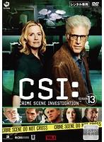 CSI:科学捜査班 SEASON 13 VOL.4
