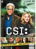 CSI:科学捜査班 SEASON 13 VOL.8