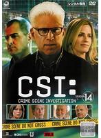 CSI:科学捜査班 SEASON 14 VOL.8