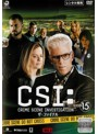 CSI:科学捜査班