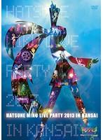 <br /> 初音ミク ライブパーティー2013 in Kansai(ミクパ♪) 前編
