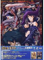 鋼殻のレギオス 第11巻 (限定版)