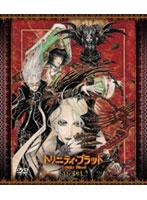 トリニティ・ブラッド DVD-BOX 2 (初回限定生産)