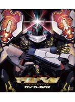 機神咆吼デモンベイン DVD-BOX