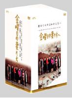 金曜日の妻たちへ DVD?BOX(7枚組)