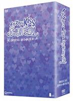 イタズラなKiss~惡作劇之吻~ デラックスDVD-BOX 2